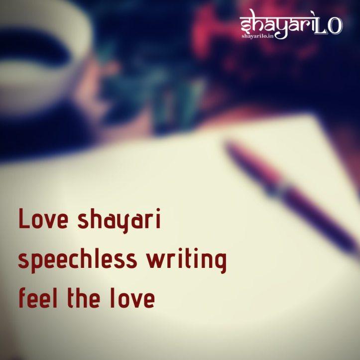 best love shayari hindi ishq me bhi itwar hona chahiye