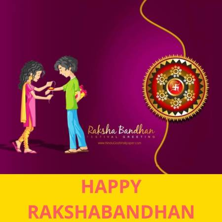 rakshabandhan shayari in hindi