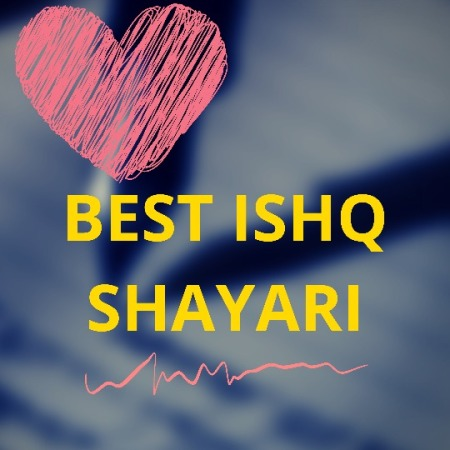 ishq shayari in hindi