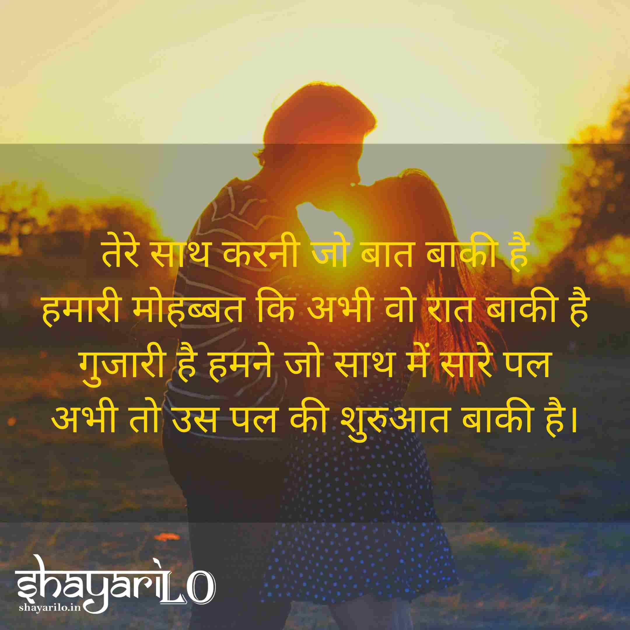 mohabbat love shayari hindi collection