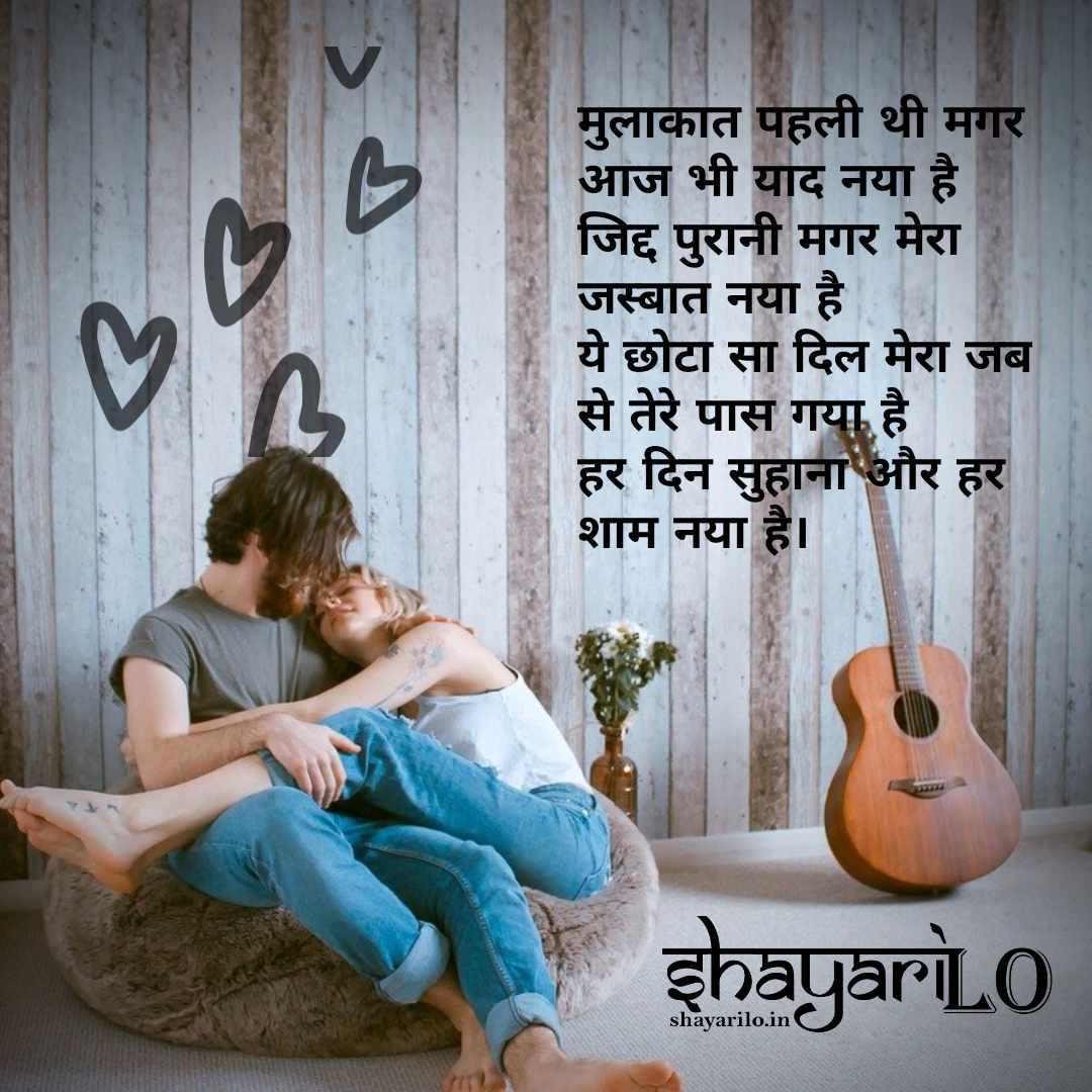 mulakat shayari love