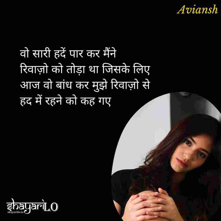 best sad shayari for boys