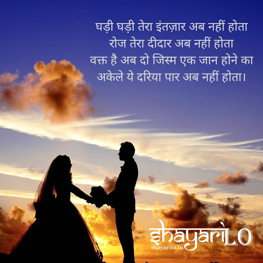 top 10 love shayari image download.jpg