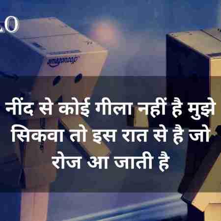 heart broken very sad shayari hindi 2020