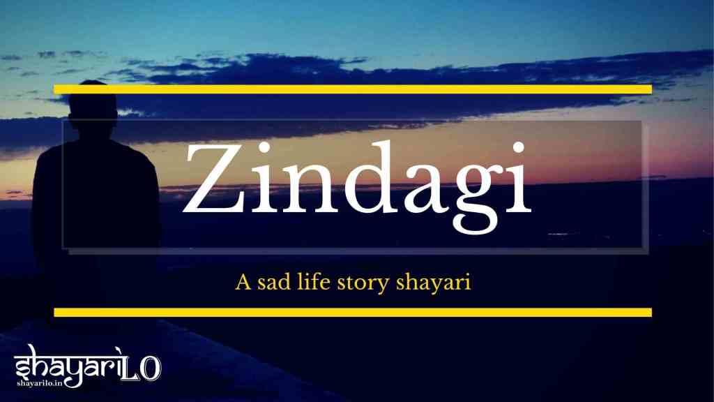 The best sad shayari on zindagi