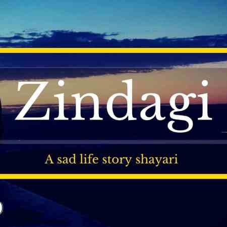 The best sad shayari on zindagi