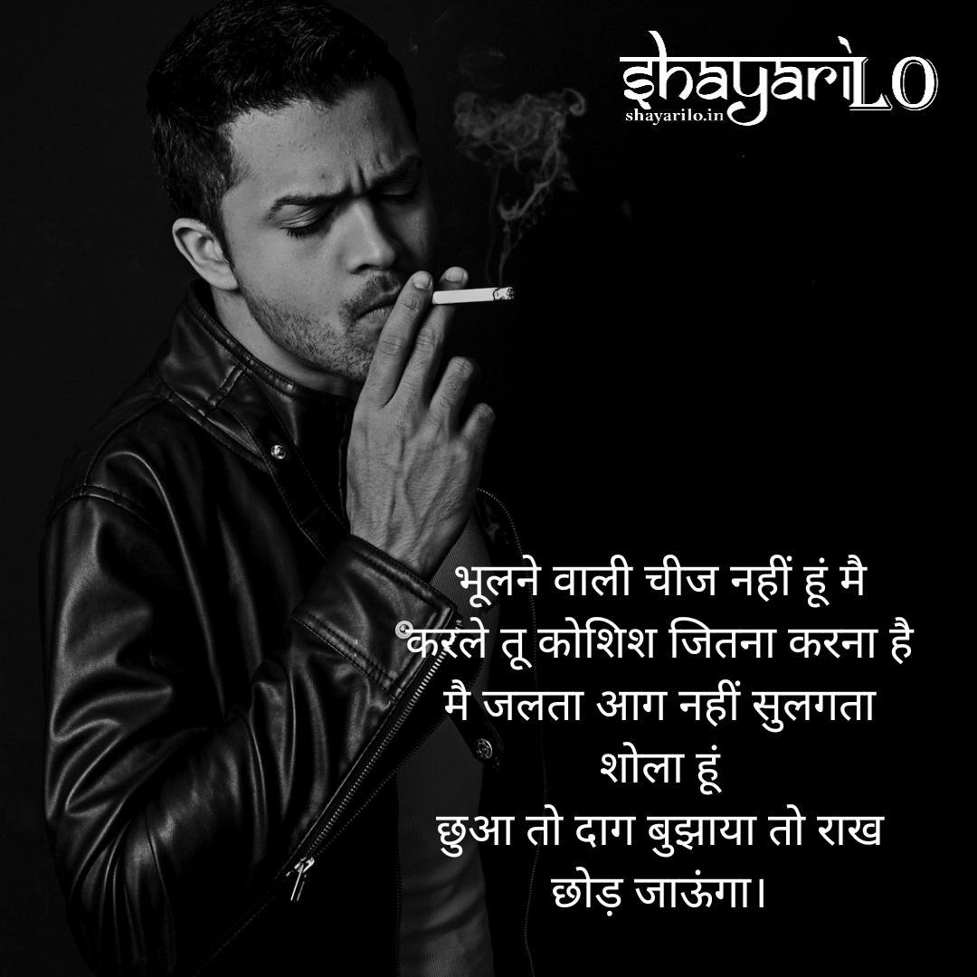 aag attitude hindi shayari