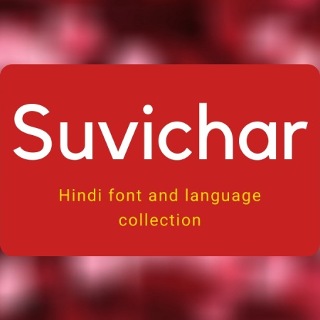 Hindi suvichar collection featured image