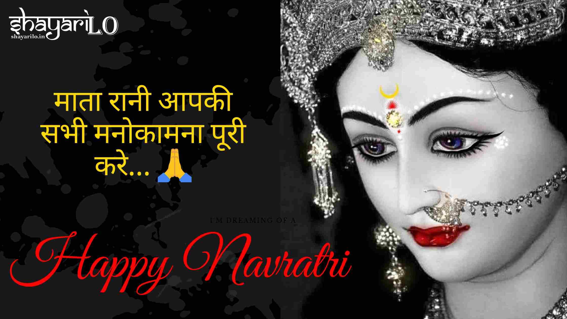 Navratri wishes greetings black grey