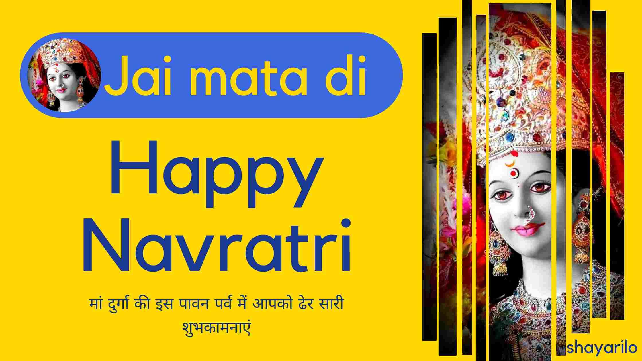 happy navaratri whishes