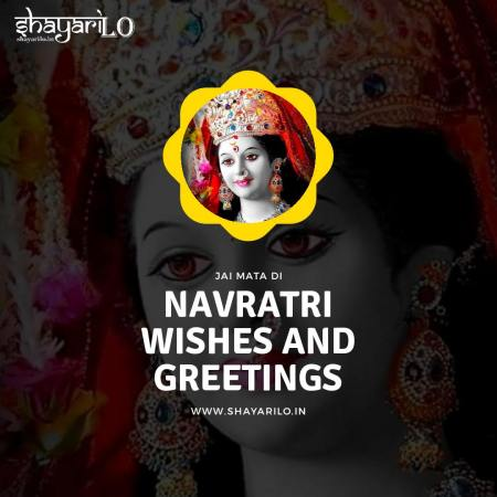 Navratri wishes images greeting and quotes in Hindi