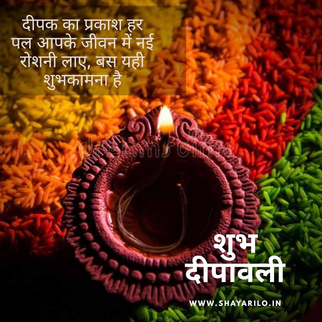 Happy Diwali lights