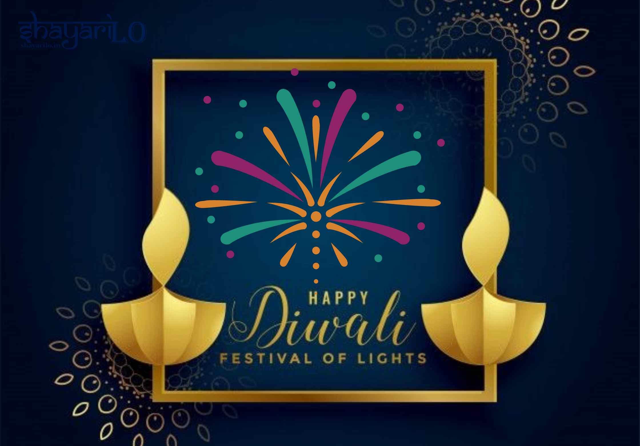 Festival of lights happy diwali