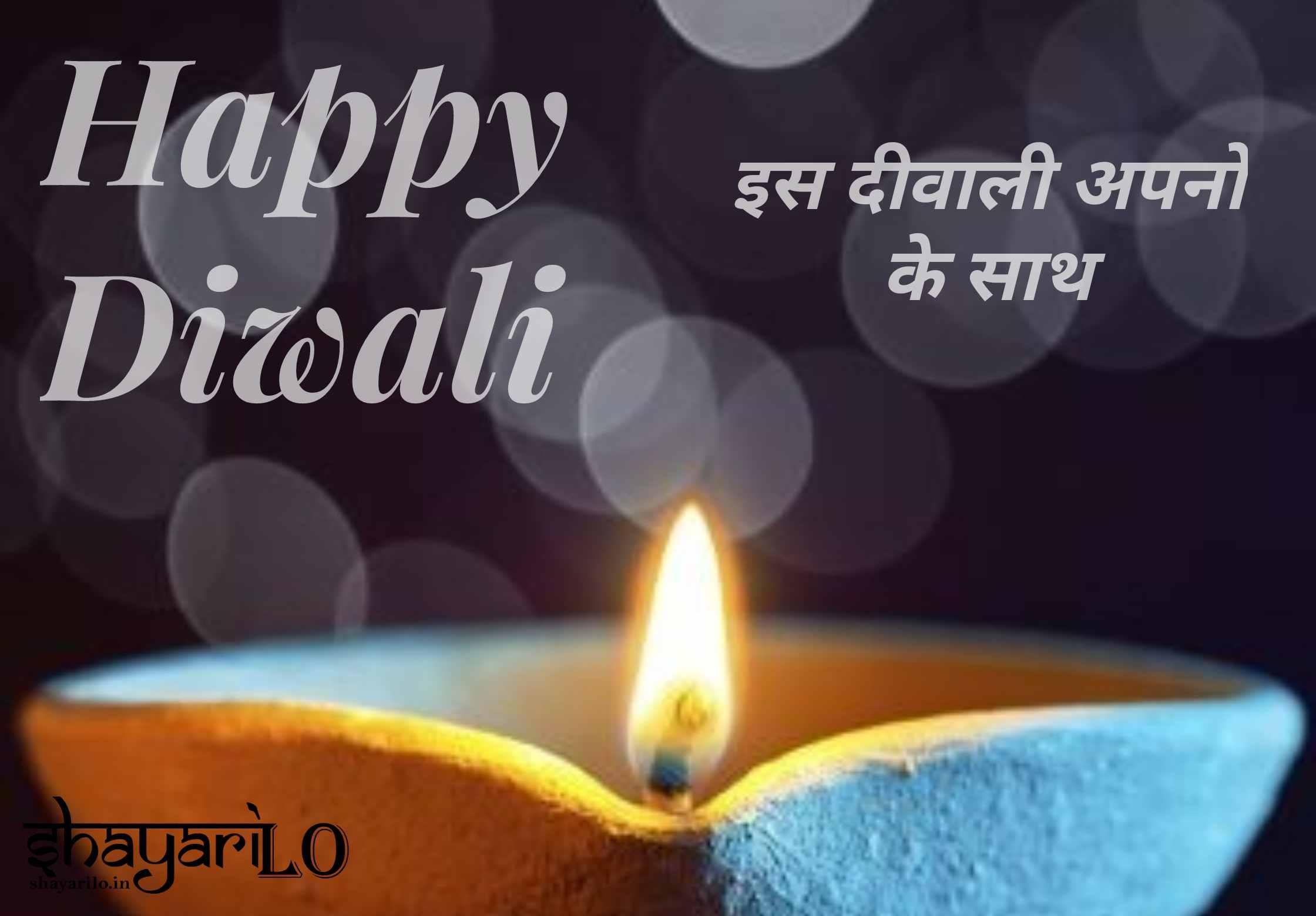 Diwali wishes hindi and english font