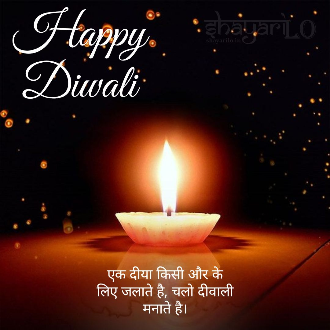Deepak diwali wish