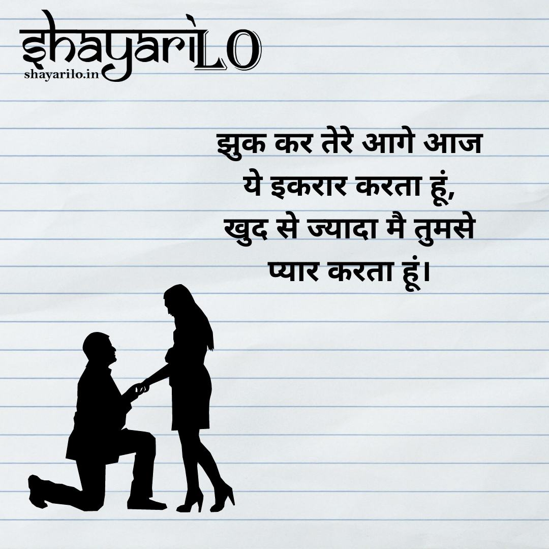 Romantic love shayari in hindi 7
