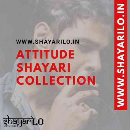 Attitude shayari collection