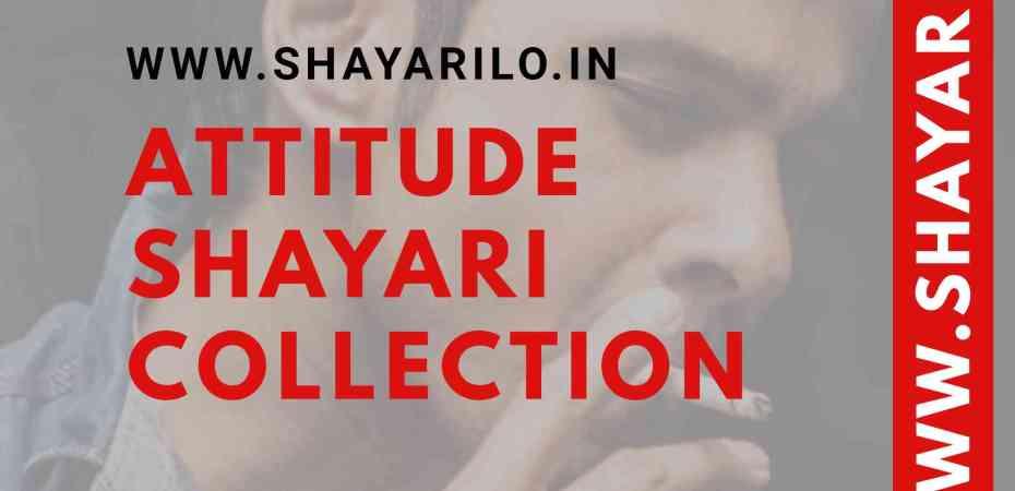 Attitude shayari collection