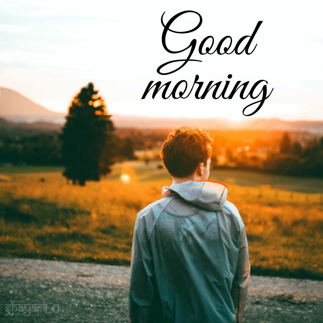 Alon boy sunrise morning
