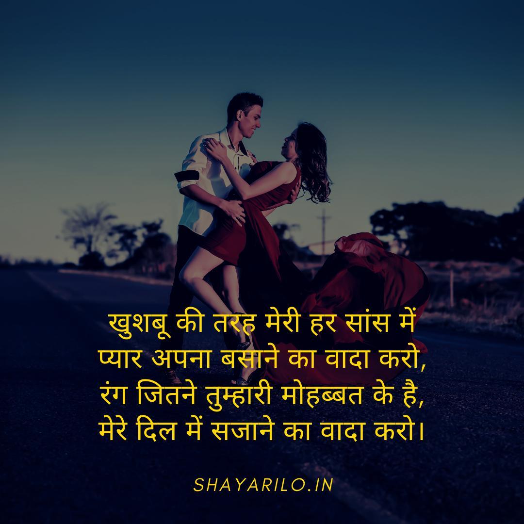 Mohabbat love shayari hindi