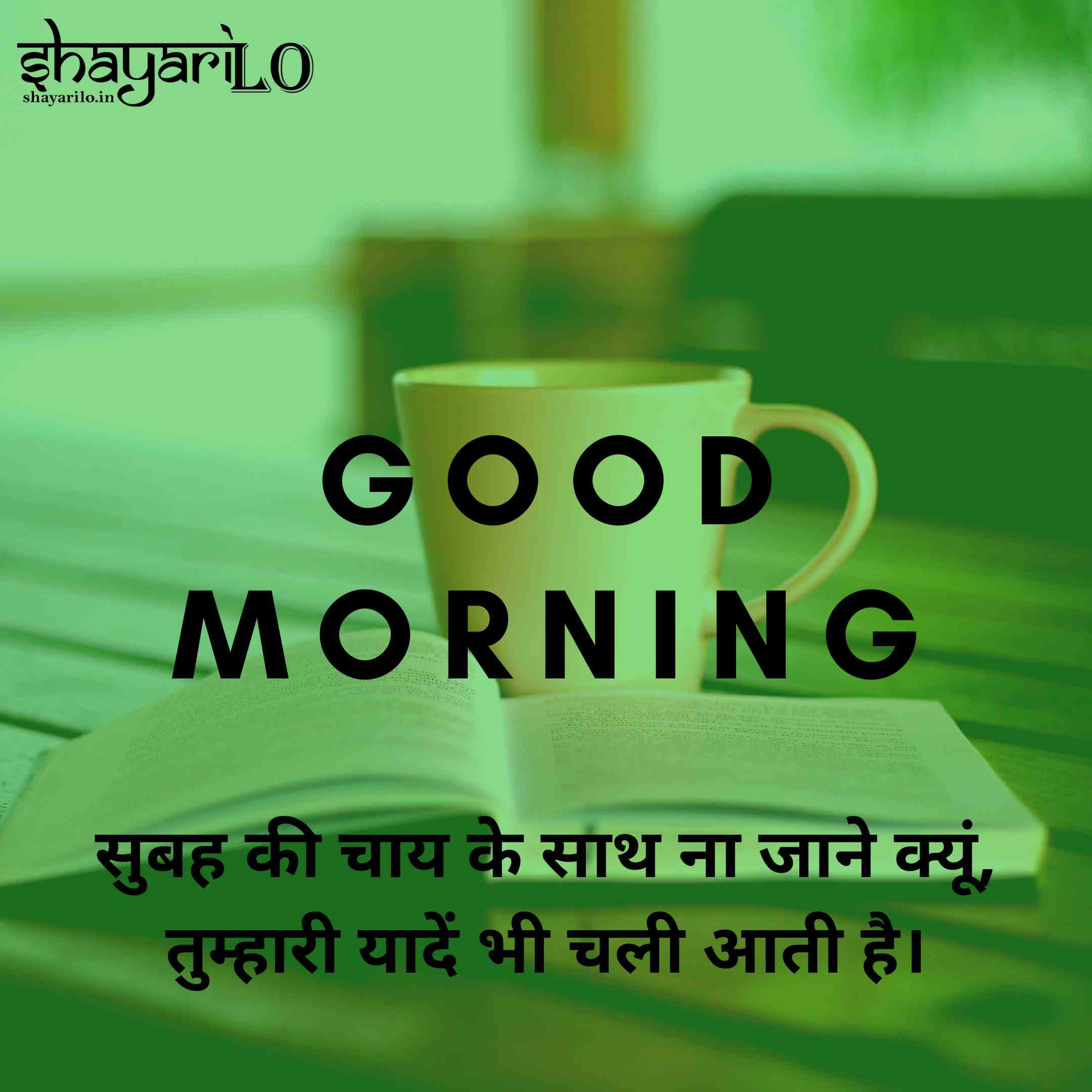 Tea morning Shayari