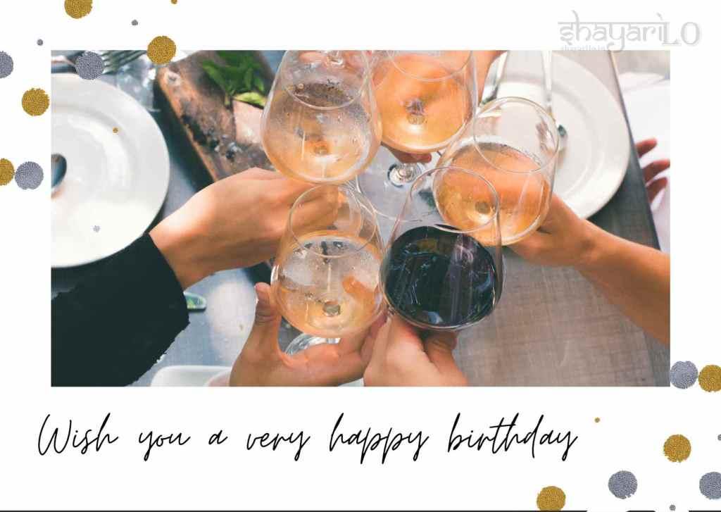 Cheers happy birthday wishes