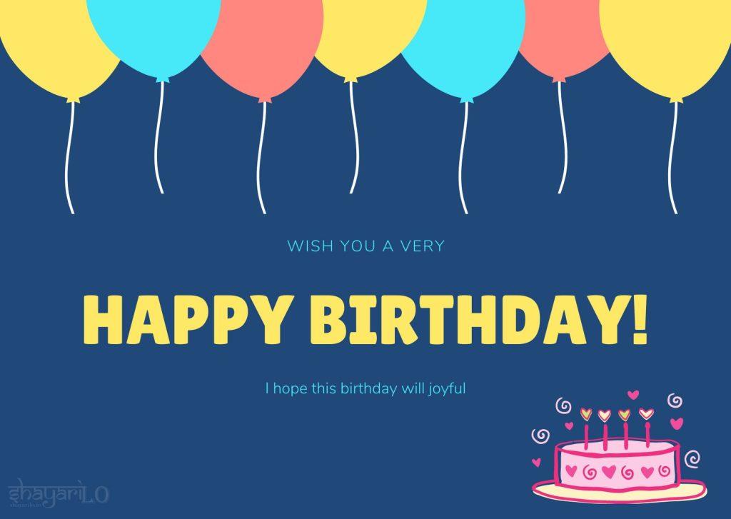 Happy Birthday balloons image