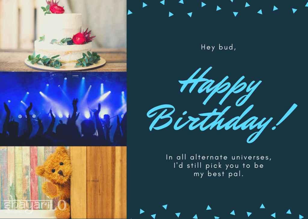 Happy Birthday teddy greetings