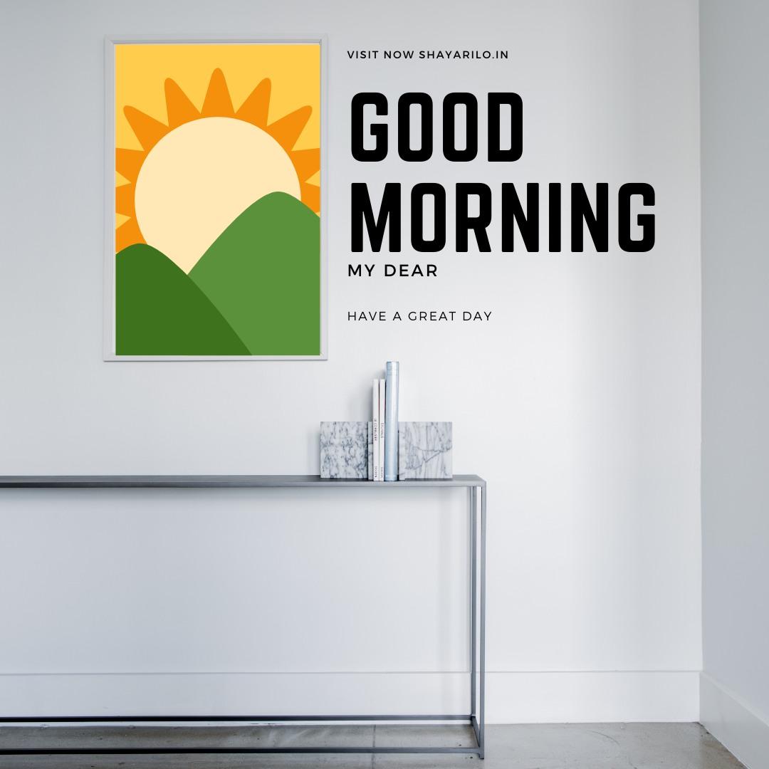 Good morning sunrise frame