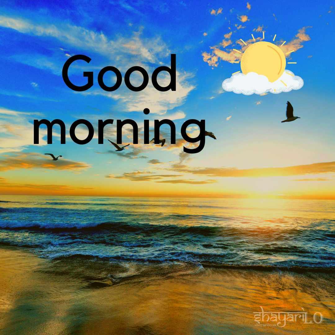 Good morning english font massage