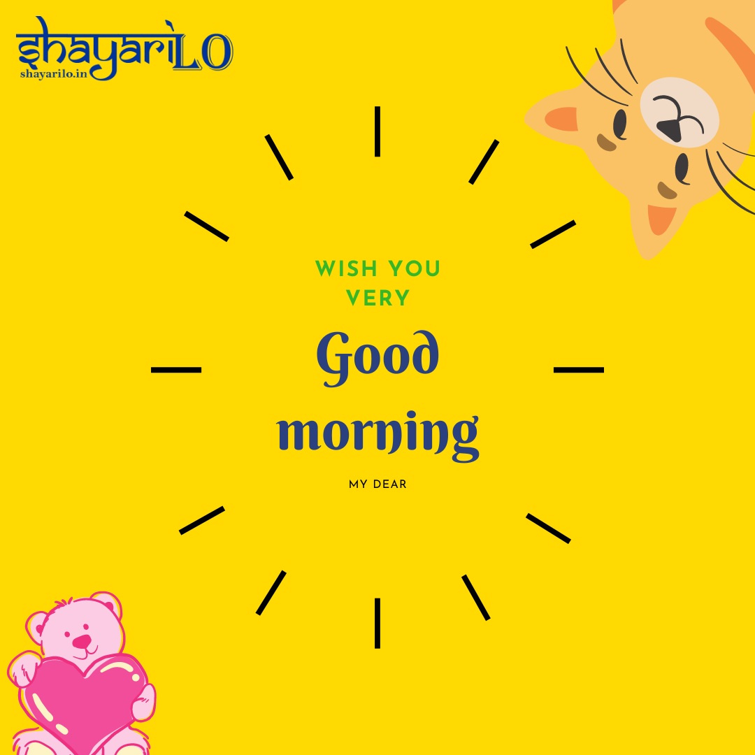 Good morning quotes yellow background