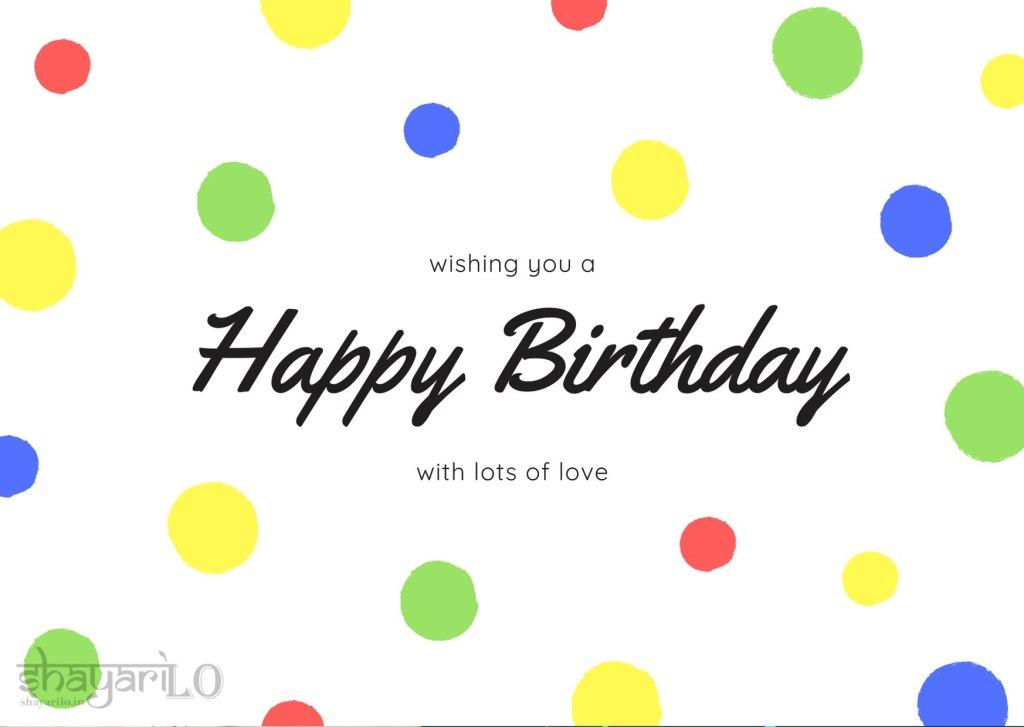 White background birthday greetings image1